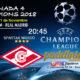 Jornada 4 de laChampions League 2018 - Miércoles 1 de Noviembre a las 20:45 - Tottenham - Real Madrid // Sevilla - Spartak de Moscú